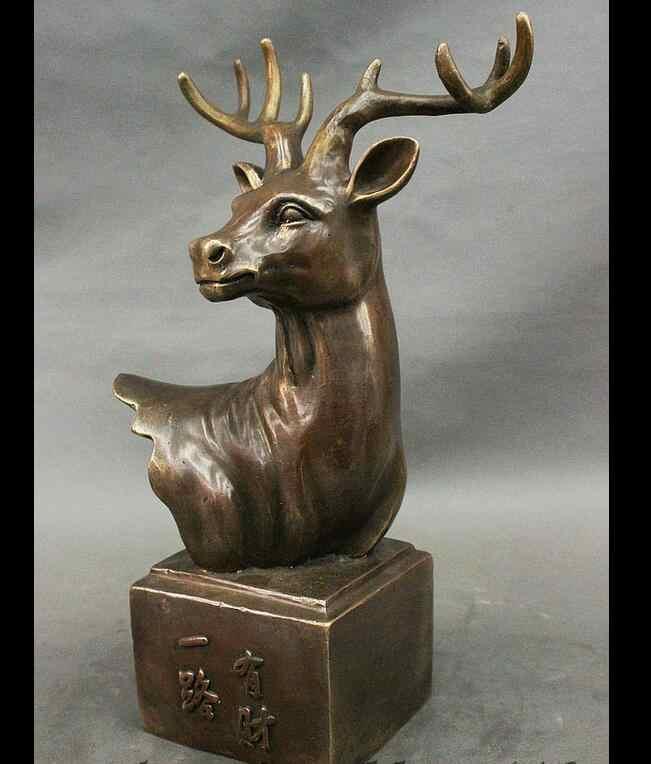 """88007003 <<<12 """"chiny brąz miedź ludowa bogactwo zwierząt Sika głowa jelenia popiersie rzeźba"""