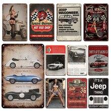 Классический постер для автомобиля, металлическая пластина, винтажное украшение для гаражной двери, жестяной знак, ретро художественные на...