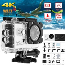 4K 16MP Full 1080P HD Wifi Sport Action Camera