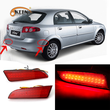 цена на 2Pcs for Buick Excelle 2008-2015  Red LED Rear Bumper Reflector Light Tail Brake Parking Warning Driving Lamp Fog Light