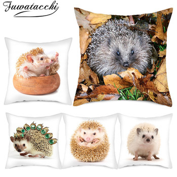 Fuwatacchi Small Animal Photo Pillow Cover Cute Hedgehog Cushion Cover Printed Throw Pillowcase for Home Sofa Decorative Pillows fuwatacchi ocean mermaid starfish pattern cushion cover cartoon throw pillowcase for home sofa decorative pillows covers 30 50cm