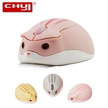 Optical-Computer Laptop Hamster-Design Wireless-Mouse Cute CHYI Mini Girl 1200 USB DPI