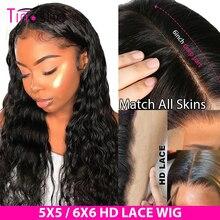 Perruque Lace Wig brésilienne naturelle ondulée – Tinashe, perruques Lace Transparent HD, 5x5 6x6, perruque Closure Wig, 180 de densité, perruque pour femmes