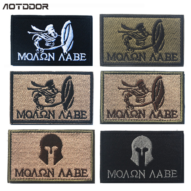 100% Embroidered Molon Labe Tactical PATCH Spartan Army Fans Velcro Label