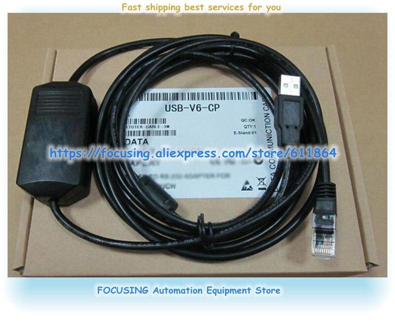 USB-V6-CP USB V6-CP Used For V606 V708 V808 Programming Cable Down Load Cable New