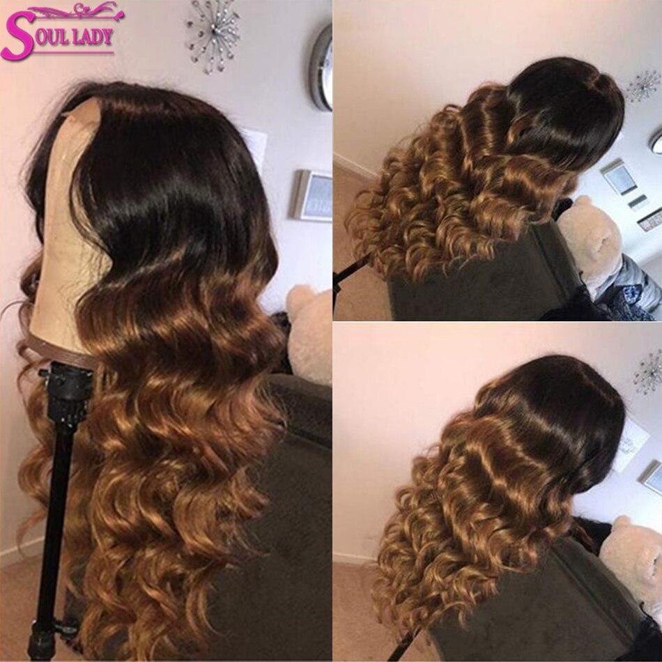 Парик с эффектом омбре 4x4, парик из светлых человеческих волос с 2 тонами Омбре 1b 27 1b 30 1b Bug 1b 99j, бразильский Волнистый