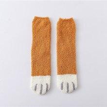 Womail Long Socks Women Winter Lovely Cat Claw Coral Women Sock