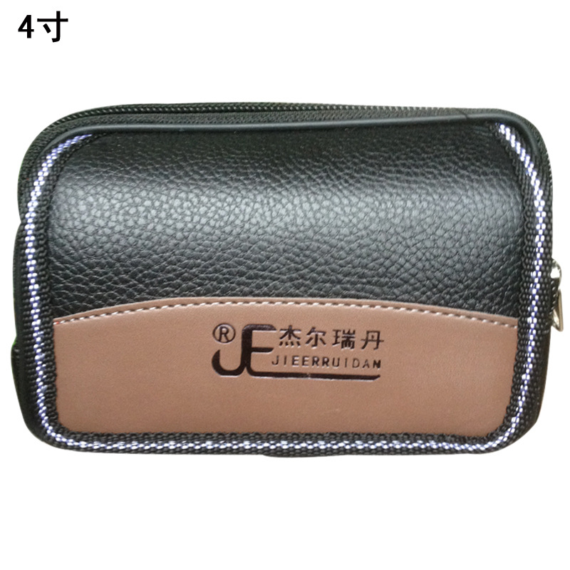 Multi-functional Mobile Phone Waist Bag Men's Wear Leather Belt 4-Inch Elder's Mobile Phone Small Wallet Wandering Peddler Stall