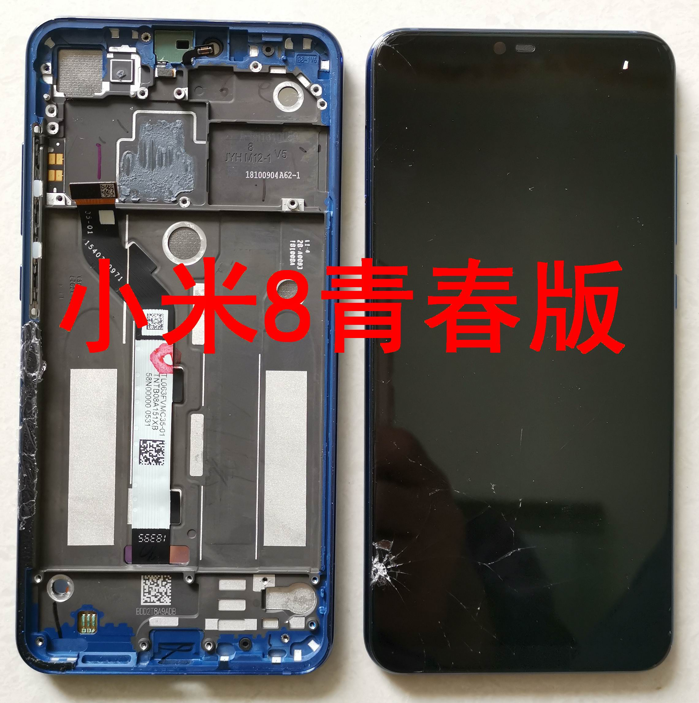 Original for Xiaomi Mi 8 lite LCD Screen and Digitizer Full Assembly Screen Digitizer  for xiaomi  8lite  with frame with tool