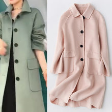 2019 Autumn And Winter High-quality Double-sided Woolen Overcoat Drop-shoulder Loose Long Plus Size Pink Wool Coat Women Jacket(China)
