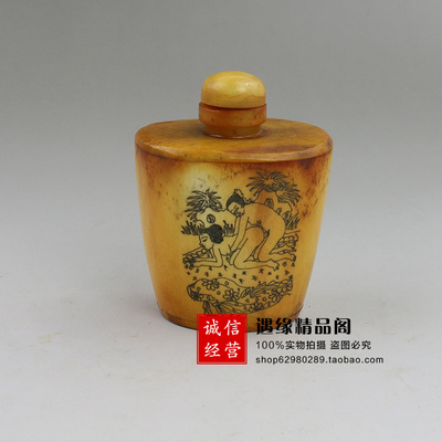 RARE Wood Stands for Snuff bottles,Carving Display
