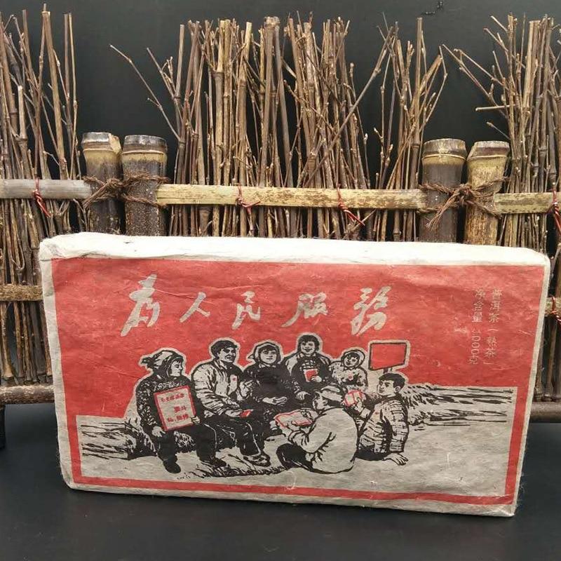 Made In 1976 Ripe Pu'er Tea 250g China Yunnan Oldest Pu-erh Down Three High Clear Fire Detoxification Beauty Pu-erh Tea