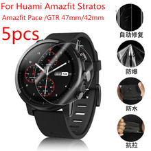 5pcs Soft TPU Full Screen Protector For Xiaomi Huami Amazfit Stratos 2 2S Pace GTR 47mm 42mm Sport Smart Watch Guard Film Cover