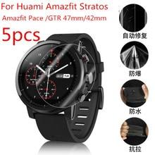5pcs Soft TPU สำหรับ Xiaomi Huami Amazfit Stratos 2 2S Pace GTR 47 มม.42mm Sport สมาร์ทนาฬิกา Guard ฟิล์ม