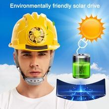Солнечный вентилятор рабочий шлем регулируемая вентиляция солнцезащитный крем водонепроницаемый архитектура рабочий колпачок PAK55