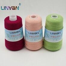 100グラム * 3個threadlet 100% カシミヤ糸手編 & かぎ針厚さ、純粋なヤギウール糸 & かぎ針ZL7