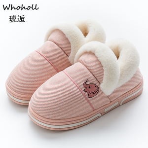 Image 1 - Whoholl Brand Elephant Shaped Cotton Women Slippers Warm Plush Winter Fur Slippers Soft Indoor Shoes Flat With Home Slippers 46