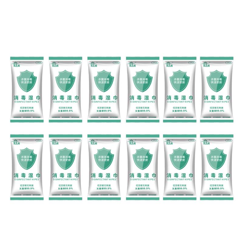 25PCS Wash Free Disposable Wet Wipes Sanitizing Wipes Multi-use Wet Tissues For Home Travel