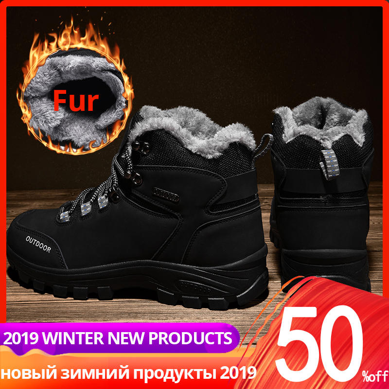 Men Snow Boots High Top High Quality Warm With Fur Plush Ankle Casual Leather Men Winter Shoes #XW6028