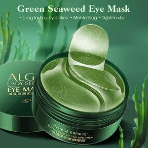 Image 3 - קולגן מסכת עיניים 60pcs = 30pairs לחות זהב ג ל מסכות Hydrogel עיניים תיקוני אנטי הזדקנות אנטי נפיחות טיפוח עור תיקון