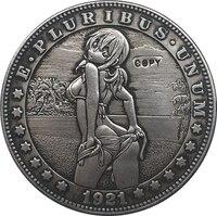 호보 니켈 1921 d 미국 모건 달러 코인 복사본 유형 95|비통화코인|홈 & 가든 -