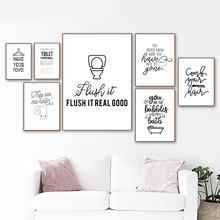 Funny Quote Toilet Paper Brush Teeth Bathtub Wall Art Canvas Painting Nordic Posters And Prints Wall Pictures For Bathroom Decor levrana натуральное мыло ручной работы дубовая роща 100 г