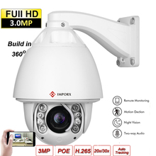PTZ Camera Outdoor 3MP Auto Tracking Home Security IP Camera 30X Optical Zoom Wireless WIFI Speed Dome Camera With Wiper