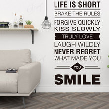 Creative Design Life Is Short Quotes Wall Sticker Vinyl Home Decor Room Wall Inspiring Words Text Office Decals Wallpaper 3A81