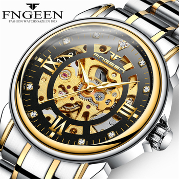 waterproof Men Watch Luxury Band Automatic Mechanical Watches Men's Stainless Steel Watch Diamond Clock Male business Wristwatch mce men s fashionable stainless steel band analog mechanical watch silver white