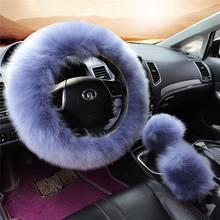 Osłona na kierownicę do samochodu pogrubienie zimowe Gm ręcznie szyta wełna uniwersalna osłona kierownicy akcesoria do wnętrza samochodu tanie tanio CN (pochodzenie) Plush Kierownice i piasty kierownicy 283g Protect the car steering wheel 488594 25CM 13 5cm New wool skin