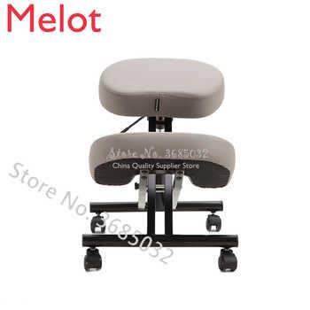 Designed Kneeling Chair Stools Height Adjustable Multifunction Office Knee Chair Ergonomic Correct Posture Chair