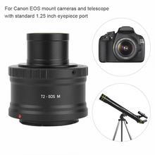 Adaptador de lente de aleación de aluminio T2 EOS M, telescopio de 1,25 pulgadas para Canon EOS, anillo adaptador de cámara