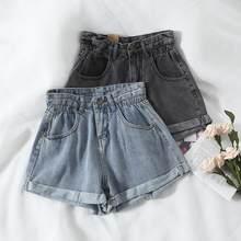 Calças de brim femininas 2020 nova cintura alta shorts feminino casual solto senhoras moda tamanho grande elástico na cintura larga-perna curta jeans