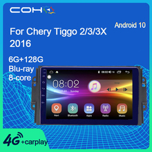 COHO REPRODUCTOR Multimedia para coche, Radio de navegación con pantalla IPS de 6 + 2016G, Android 10,0, 8 núcleos, para Chery Tiggo 2/3/3X 128