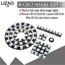 4, 8 12 16 каналов WS2812 WS2812B WS 2811 5050 RGB светодиодный светильник Панель модуль 5V 1Bit 4Bit 8Bit 12Bit 16Bit 24Bit Радужный светодиодный точное
