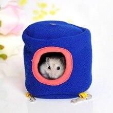 Hamaca cálida de algodón 10X10cm para hámster rata pequeña mascota regalos bonitos jaula de la Casa de la cama