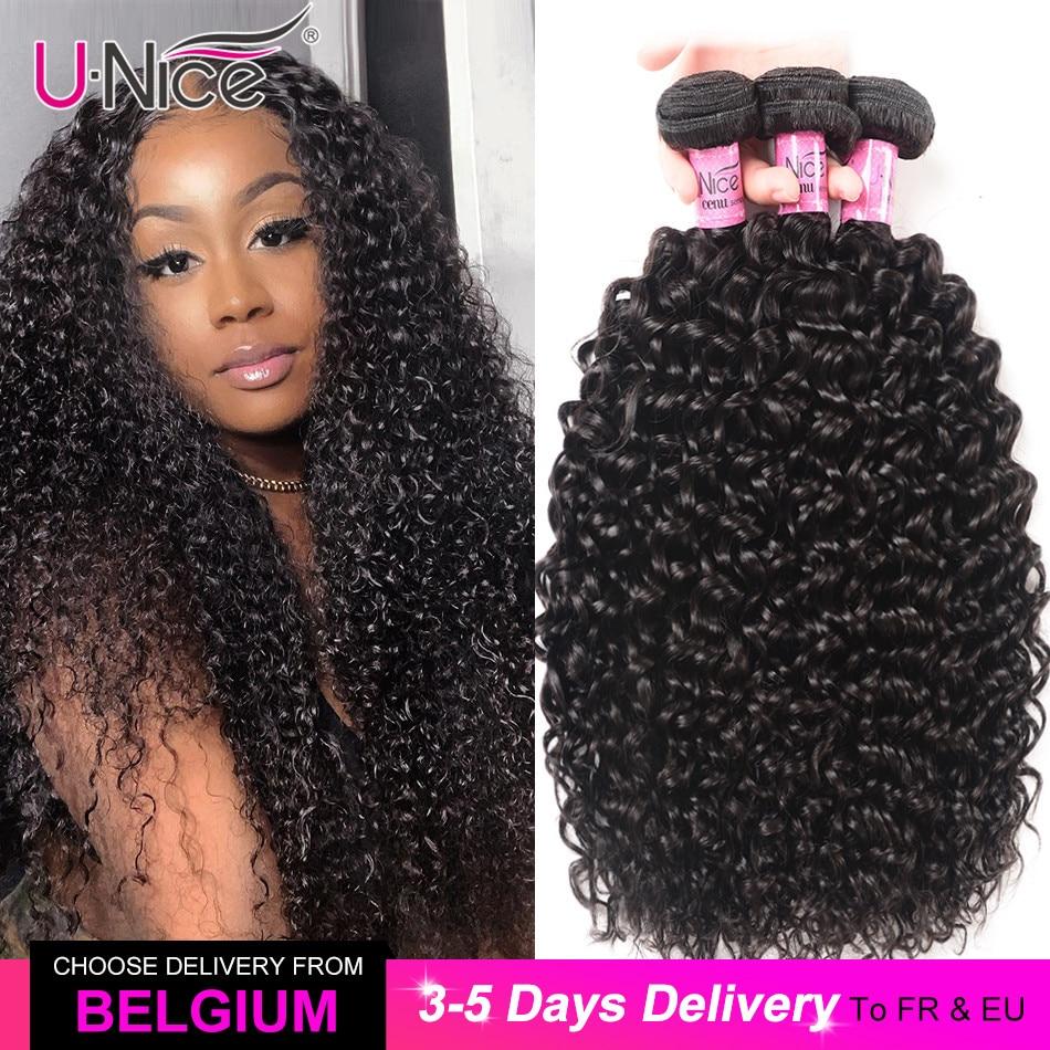 Волосы UNice 100% волнистые человеческие волосы Remy волосы 8-26 дюймов бразильские волосы плетение пряди естественного цвета 1 штука Черная пятниц...