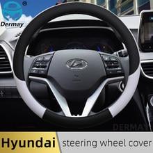 100% DERMAY de cuero de la marca de protector para volante de coche antideslizante para Hyundai i30 kona i10 i35 elantra santa fe Auto Accesorios
