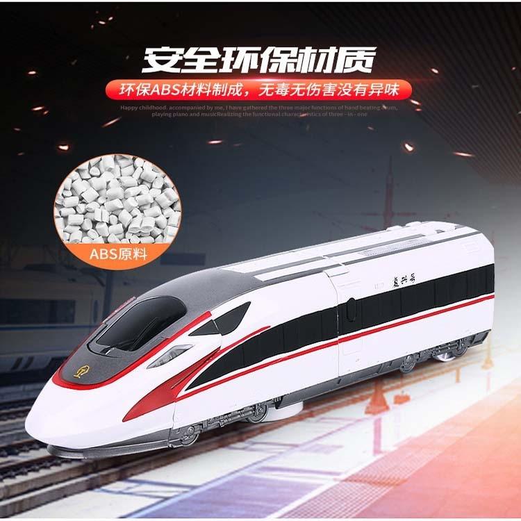Electric Universal Transformer Robot Fuxing EMU Model Smart Model Robot High-Speed Rail Train No.
