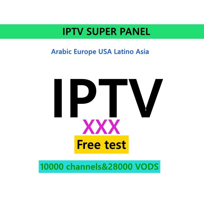10000+ Live 28000+ VOD 3000+ ADULT World IPTV Netherlands France Germany Greek  EX YU Swedish  Italy Iptv Subscription