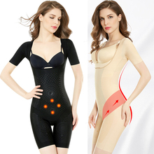 Wechery Womens Binders and Shapers Full Length Bodysuit Female Slimming Shaper 3XL Plus Size Girdle Sexy Floral Shapewear