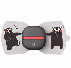 Image 3 - Youpin LFไฟฟ้าร่างกายเต็มรูปแบบผ่อนคลายกล้ามเนื้อTherapy Massager Magic Touchสติกเกอร์นวดKumamon Edition