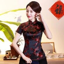 Большие размеры 3XL 4XL женская рубашка винтажные классические топы на пуговицах с коротким рукавом Цветочная блузка воротник стойка одежда в китайском стиле