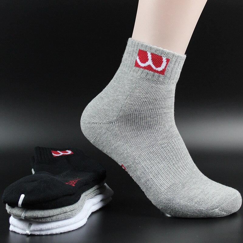 Men Elite Outdoor Sports Running Socks Men Basketball Cycling Socks Compression Socks Cotton Towel Bottom Non-slip Men's Socks