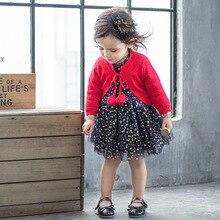 Детская одежда; коллекция года; сезон весна-осень; стильный универсальный свитер для маленьких девочек; Детский свитер; Детский кардиган