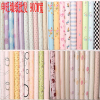 New 90CM Wide Wholesale PVC Self adhesive Wallpaper Bedroom School Dormitory Waterproof Wall Sticker Living Room Refurbished