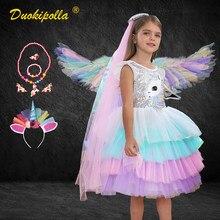 Meninas uncorn vestido com cauda de fadas fofo menina em camadas tutu vestido de natal arco-íris pônei traje fantasia unicórnio cavalo roupas