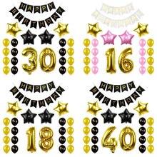 Набор украшений для вечеринки на день рождения детский набор