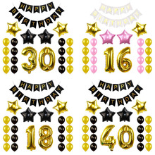 Birthday Party Decoration Set Happy Banner Helium Number Balloon Kids Adult 30th 40th 18th Decorations