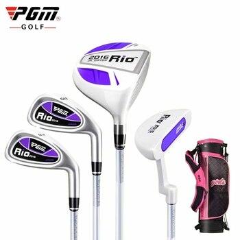 PGM качественные товары для детей, гольф, клиновидные клубы, полный комплект для мальчиков и девочек, для начинающих, От 3 до 12 лет, групповые в...